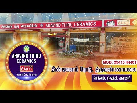 Aravind Thiru Ceramics   Anuj Company Direct Showroom