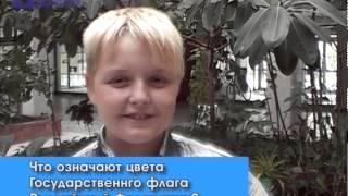 """""""Под флагом России"""" ГБУК """"ДК """"Капотня"""" 22.08.14"""