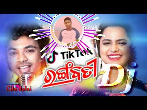 Tik Tok Rangabati Odia DJ Song