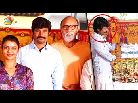 Sivakarthikeyan's New Avatar for Arunraja Kamaraj | Aishwarya Rajesh | Latest Tamil Cinema News