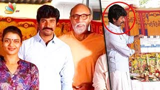 Sivakarthikeyan's New Avatar for Arunraja Kamaraj | Aishwarya Rajesh | Latest Tamil Cinema News