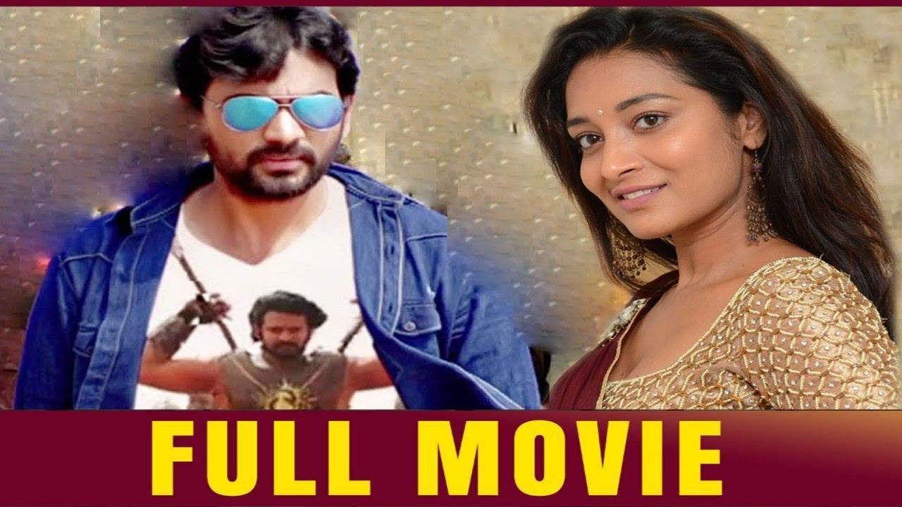 Download Tempt Ravi Telugu Latest Full Movie   Abhishek Reddy Pachipala   Bhanu Sree   Movie Express