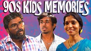90's Kid's Memories | Veyilon Entertainment