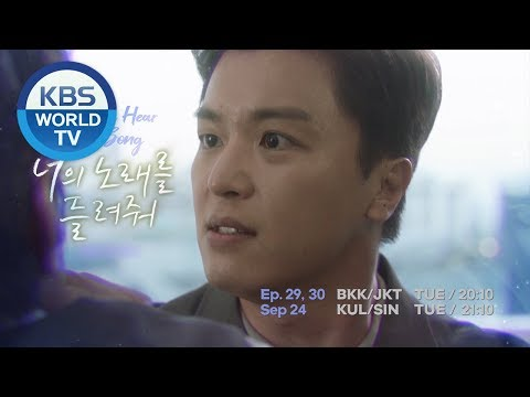 i-wanna-hear-your-song-|-너의-노래를-들려줘-ep.29,-30-[preview]