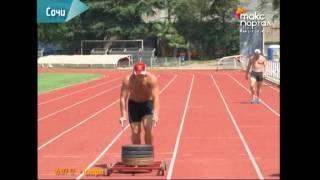 В Сочи тренируется сборная России по бобслею