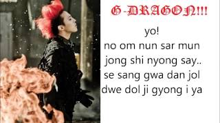 BIGBANG monster lyrics simple
