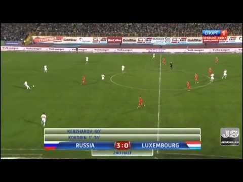 Сборная Россия- Люксембург 4:1 ( 6 Сентября 2013)