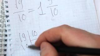 Задача №1205. Математика 5 класс Виленкин.