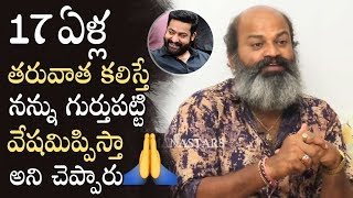 Jabardasth Naveen Reveals The Greatness Of Jr NTR | Aravinda Sametha | Manastars