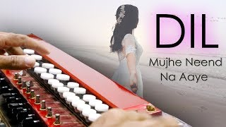 Gambar cover Mujhe Neend Na Aaye Banjo Cover | DIL | Bollywood Instrumental By MUSIC RETOUCH