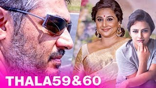 BREAKING: Ajith's Next 2 Film ALL Details & Heroines | Thala 59 | Thala 60