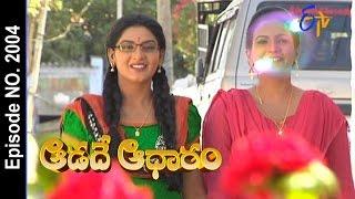 Aadade Aadharam - 21st December 2015- ఆడదే ఆధారం – Full Episode No 2004