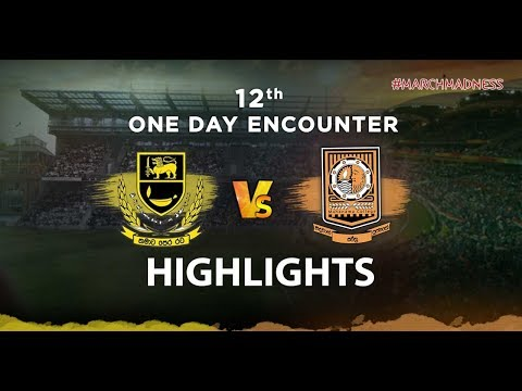 Highlights - 12th One Day Encounter - DS Senanayake vs Mahanama