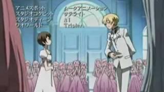 tiempo de vals (Chayanne) AnimeMix