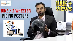 BIKE / 2 WHEELER RIDING POSTURE. Is it causing neck & back pain ?