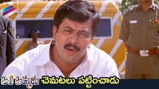 Arjun Takes Action against Goons | Oke Okkadu Telugu Movie | Manisha Koirala | Shankar | AR Rahman