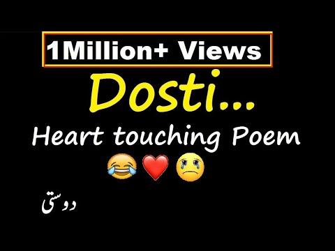 Dosti Shayari New - Heart Touching Friendship Poetry - Dosti Poem