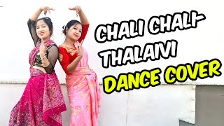 Chali Chali- Thalaivi Dance Cover | KiranKushma Fusion | Kangana Ranaut