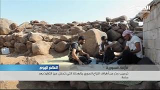 موافقة الفصائل المسلحة السورية على الهدنة وإن بتحفظ، والهيئة العليا للمفاوضات تطالب بضمانات للتنفيذ