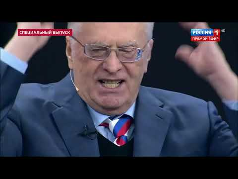 """Отношение Жириновского к войне США-ИРАН и про """"третью"""" мировую"""