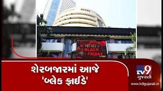 Black Friday: Sensex crashes over 3,000 points, trading halted| TV9News
