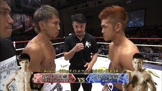 【OFFICIAL】佐々木大蔵vs谷山俊樹 Krush.78 Krush-63kgタイトルマッチ /3分3R・延長1R