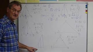 ОГЭ, ЕГЭ-2019. Задачи на тригонометрию равнобедренного треугольника В-16 ОГЭ и В-6 ЕГЭ.