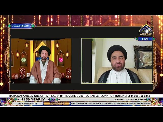 🔴 LIVE | Ambiya e Quran | Topic: Hazrat Adam A.S | Maulana Syed Ali Raza Rizvi | 2nd Ramadan 2021