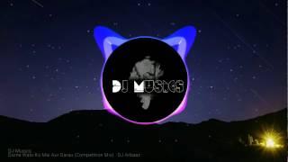 Darne Walo Ko Mai Aur Darau (Competition Mix) |...