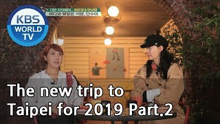 The new trip to Taipei for 2019 Part.2[Battle Trip/2019.04.21]