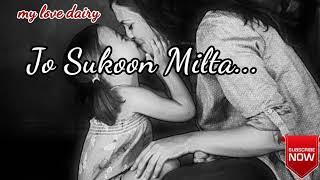 Whatsapp Status||Jo Sukoon milta neha kakkar||by my love dairy||