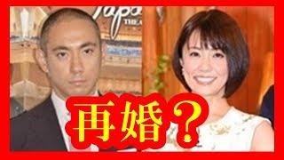 【裏話】海老蔵と小林麻耶が再婚?2人の関係【メダカの芸能通信】