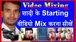 how to mix Indian wedding close up video in Hindi