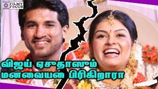 Singer Vijay Yesudas heading to divorce?