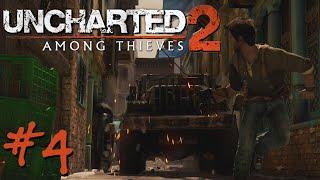 สี่ปากว่า ท้าตบชิงแชมป์โลก - Uncharted 2 - Part 4