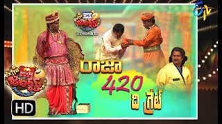 Extra Jabardasth | 2nd March 2018  | Full Episode | ETV Telugu