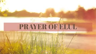 PRAYER OF ELUL-Sunday Morning 8.16.20