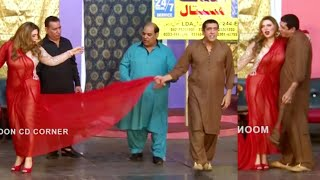 Nasir Chinyoti and Khushboo With Zafri Khan Stage Drama Thug Badmash Comedy Clip 2020