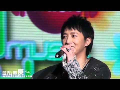 [HD Fancam] 110417 Han Geng @ Beijing Music Fanmeeting - Fire + Heartache notebook [ihangeng.com]