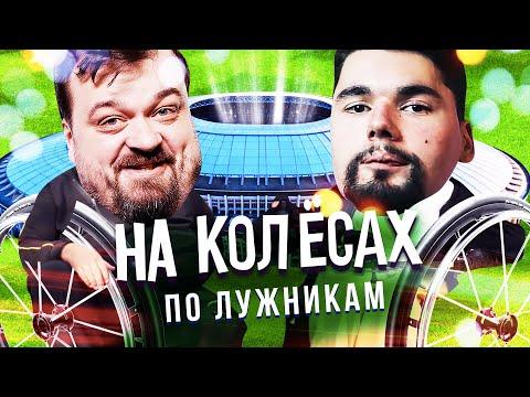На колёсах с Василием Уткиным | О Гитлере, «Матч ТВ» и Кокорине с Мамаевым