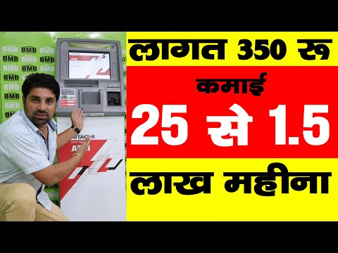 लागत 350 कमाई 25 से 1.5 लाख महीना🔥😍 | New Business Ideas | Small Business Ideas | Best Startup Ideas