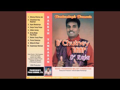 Dheray Dheray Jao
