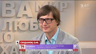 Дієтолог Олександр Кущ розповів про властивості граната