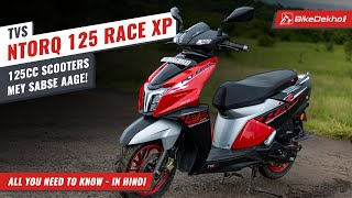 TVS Ntorq 125 Race XP | Best 1…