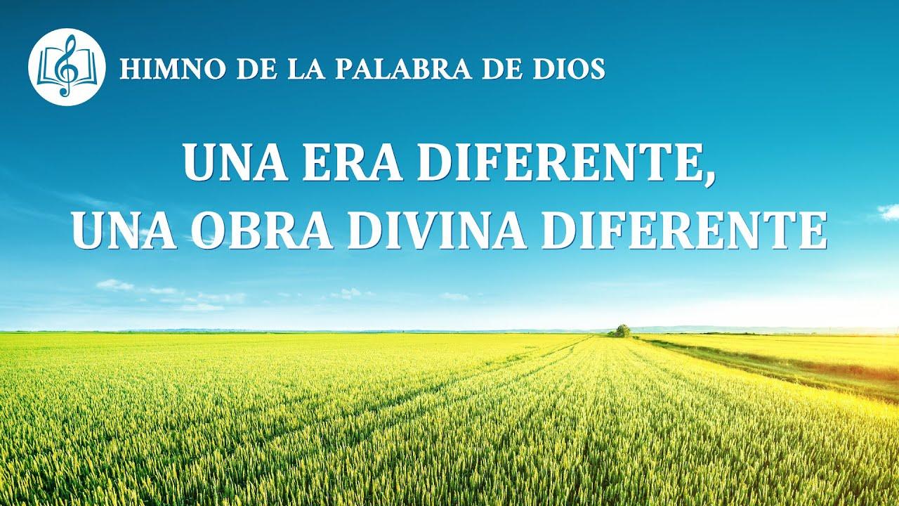 Canción cristiana | Una era diferente, una obra divina diferente