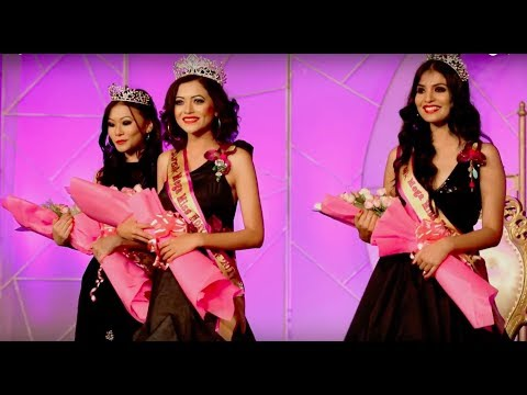 Sunsilk Mega Miss North East 2017 (15th Edition) Official Full Show
