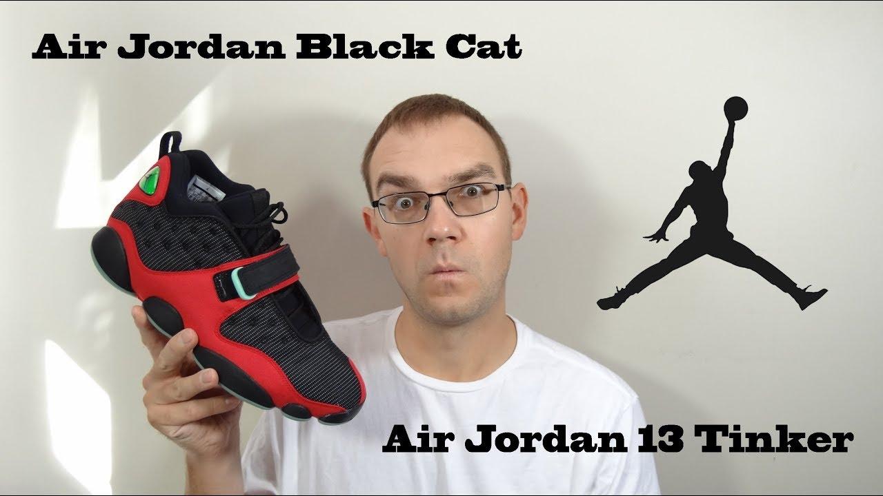 Air Jordan 13 Tinker Jordan Black Cat - YouTube 5f022710a