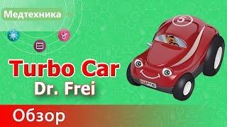 Turbo Car - компрессорный небулайзер (Турбо кар)(Универсальный ингалятор, его красочный дизайн заслужит любовь вашего ребенка, а хорошее качество порадует..., 2015-07-28T18:27:31.000Z)