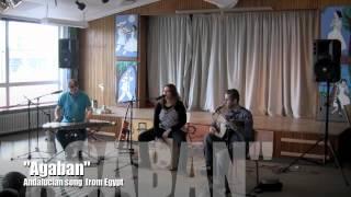 Fatma Zidan Trio Schoolconcert 2012