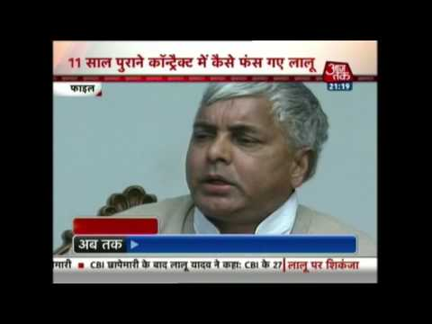 Khabardaar: CBI Raids Lalu Prasad Yadav's Residence: RJD Chief Cries Foul